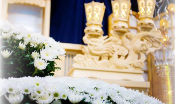 全国に153斎場(2020年7月末現在) 年間葬儀件数17,709件(2020年2月末現在)